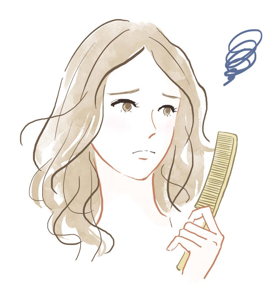 髪の3大悩み その1