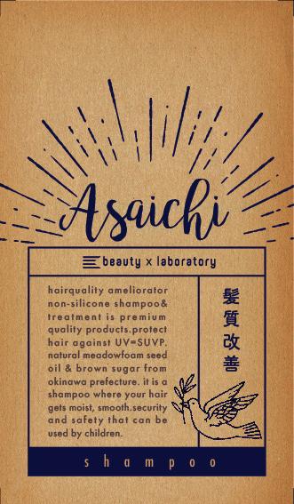 毛髪改善 Asaichi